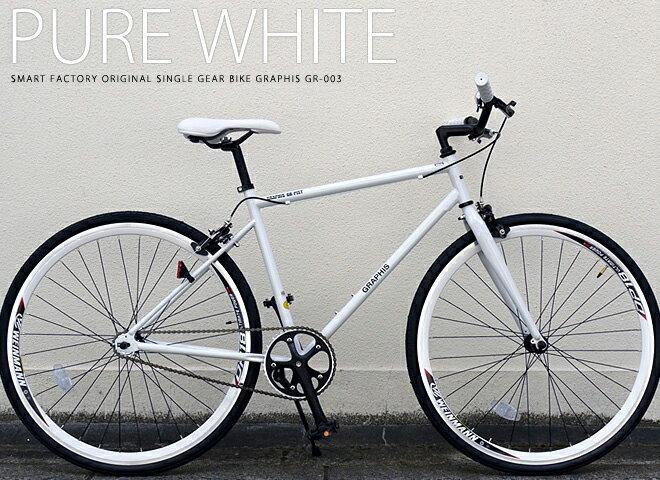 自転車の 自転車 通販 調整済み : ... 自転車通販★バッグレビュー