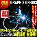 自転車ピストバイクGRAPHISGR-003(6色)自転車700cシングルスピードロードバイク自転車通販★バッグレビュープレゼント!【送料無料】