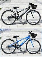 GRAPHISGR-24ジュニアバイシクル2014年版モデル24インチ自転車キッズバイクCIデッキ子供用自転車ダイナモライトシマノ製6段ギアMTB6段変速自転車メンズレディース通販激安【送料無料】