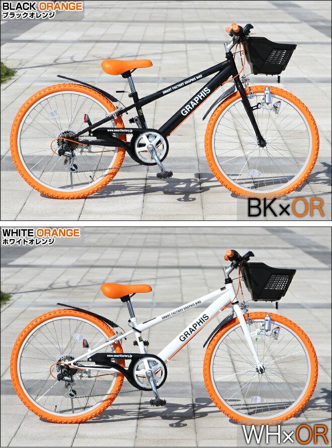 自転車の 自転車 送料無料 26インチ : 自転車 24インチ 自転車 26 ...