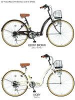 折畳シティサイクル26インチマイパラスM-506折りたたみ自転車(折り畳み自転車・折畳み自転車)シマノ製6段ギアママチャリ【送料無料】