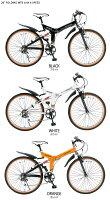 �ޥ���ƥ�Х�����MTB�ޤꤿ����ž��(�ޤ����ž��)26������ޥ��ѥ饹M-670(3��)���ޥ���6�ʥ�������W����������̵���ۡ�keyword0323_bicycle��