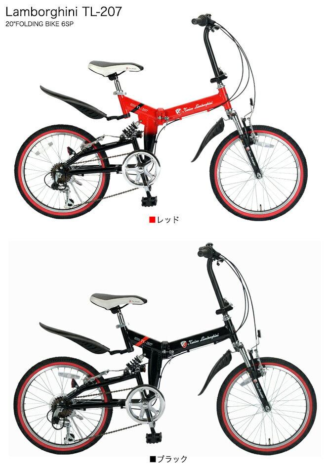 自転車(折り畳み自転車 ...