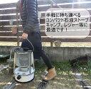 コンパクトストーブ 石油ストーブ 小型ストーブ アウトドア小型灯油ストーブ