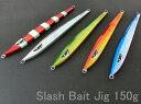 Slash Bait Jig メタルジグ150g 5個セット メタルジグセット ハイピッチジギング ...