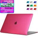 mCover iPearl シリーズ MacBook Pro(15インチ / 特定モデル)対応 ノートパソコン ハード シェル ケース |ピンク パソコン カバー