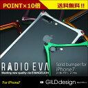 【iPhone7用 RADIOEVA×GILDdesignコラボレーションモデル】携帯ケース ギルドデザイン ソリッドバンパーiPhone7用エヴァンゲリオン【送料無料】