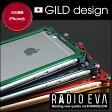 【iPhone6/6s RADIOEVA×GILDdesignコラボレーションモデル】携帯ケース ギルドデザイン ソリッドバンパーiphone6/iPhone6sRADIOEVA×GILDdesignコラボレーションモデルエヴァンゲリオン【送料無料】
