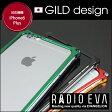 【iPhone 6Plus/6sPlus RADIOEVA×GILDdesignコラボレーションモデル】携帯ケースGILDdesignギルドデザイン ソリッドバンパーRADIOEVA×GILDdesignコラボレーションモデルエヴァンゲリオン 携帯ケース【送料無料】