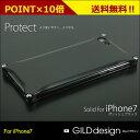 【iPhone7 ソリッド アルミケース】GILDdesignギルドデザインソリッドfor iPhone7(4.7inch)《ポリッシュブラック》【送料無料】