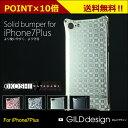 アルミケース 携帯ケース『OKOSHI-KATAGAMI×GILDdesign』iPhone7Plus GILD design ギルドデザインokoshikatagami GOK-280送料無料