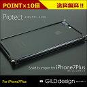 【iPhone7Plus ソリッドバンパー アルミケース】GILDdesignギルドデザインソリッドバンパーfor iPhone7Plus(5.5inch)《ポリッシュブラック》【送料無料】