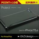 【iPhone7Plus ソリッド アルミケース】GILDdesignギルドデザインソリッドfor iPhone7Plus(5.5inch)《ポリッシュブラック》【送料無料】