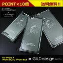 【iPhone7 iPhone 6s/6 iPhone SE/5s/5】GILDdesignギルドデザイン『KOJIMA PRODUCTIONS×ギルドデザイン iPhoneケース』【送料無料】