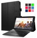 Lenovo ideaPad Miix 310 ケース Lenovo 2in1 カバー 3点セット 保護フィルム タッチペン おまけ フィルム 80SG00APJP スタンドケース スタンド スタンドカバー スマートケース メール便 送料無料