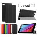 Huawei MediaPad T1 10.0 е▒б╝е╣ б┌е┐е├е┴е┌еєбж╩▌╕юе╒егеыер2╦ч╔╒б█ еле╨б╝ 9.6едеєе┴ е╣е┐еєе╔е▒б╝е╣ е╣е┐еєе╔ е╒ебб╝ежезеде┐е╓еье├е╚ 10еле╨б╝ есе╟егеве╤е├е╔ е╒ебб╝ежезедT1 10 ┴ў╬┴╠╡╬┴ббесб╝еы╩╪