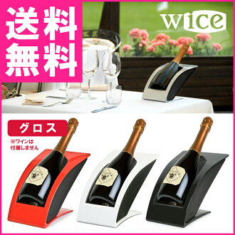 wICE wine cooler gross fs3gm