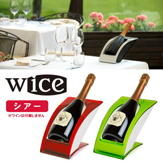 wICE wine cooler sheer fs3gm