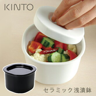 KINTO ceramic fresh pots / KINTO fs3gm