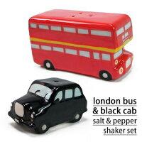 ロンドンバス&ブラックキャブ