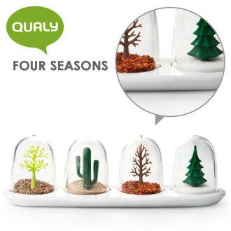 QUALY FOUR SEASONS seasoning shaker (4 piece set) / クオーリー fs3gm