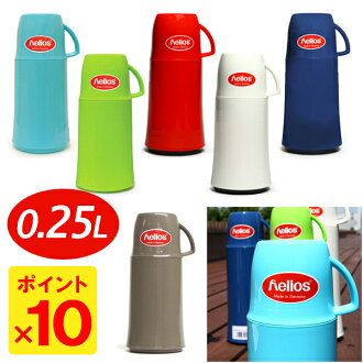 Helios and Helios thermos Elegance 0.25 L ( elegance ) fs3gm