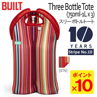 BUILT NY 10 anniversary commemorative collection スリーボトルトート / Bild fs3gm