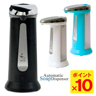Automatic soap dispenser fs3gm