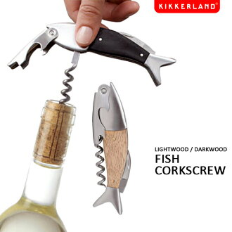 Kikkerland fish corkscrew (fish corkscrew) / kicker land fs3gm