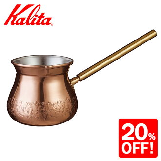300 Eve Rick / Karita fs3gm made by Kalita copper