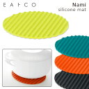 EAトCO Nami silicone mat(ナミ/シリコンマット) /イイトコ