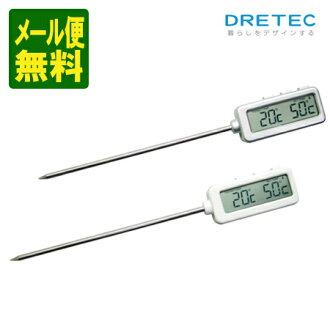 DRETEC cooking thermometer (silver/white) fs3gm