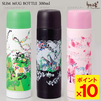 Kayo Horaguchi スリムマグ bottle 300 ml fs3gm