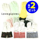 lovegloves グローブ