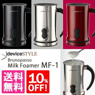 Brunopasso milk four mer MF-1 / ブルーノパッソ fs3gm