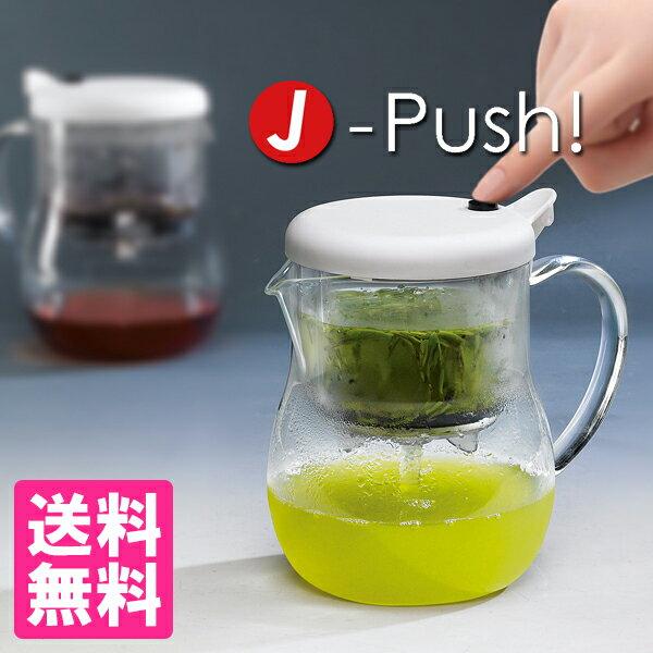 J−Push!(ジェイプッシュ) 【送料無料/在庫有/あす楽】【RCP】