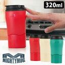 【特典付】MightyMugSolo(マイティーマグ・ソロ) 【マジッククロス付/在庫有/あす楽】【