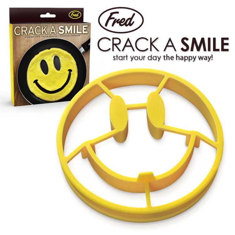 Fred スマイルブレックファーストモールド CRACK A SMILE /フレッド 【ポイント10倍/在庫有/あす楽】【RCP】【p1116】