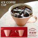 アイスコーヒーカップ ホワイト ポイント スプーン