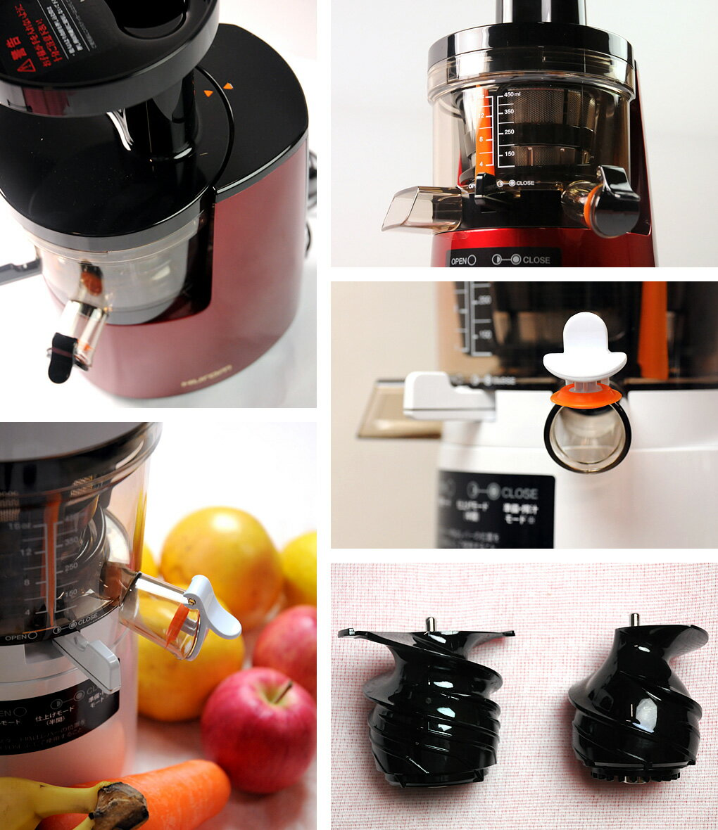 Slow Juicer Romania : Smart Kitchen Rakuten Global Market: HUROM slow juicer H2H and Hulme