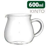 KINTO コーヒーサーバー 600ml /キントー 【ポイント5倍/在庫有/あす楽】【RCP】【p0629】