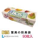 驚異の防臭袋BOS 箱型Lサイズ(90枚入) /クリロン化成 【ポイント10倍/在庫有/あす楽】【RCP】【02P03Dec16】【p1220】