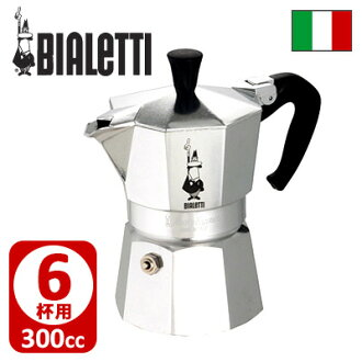 BIALETTI company * open fire type espresso maker Mocha express (six cups of business) fs3gm