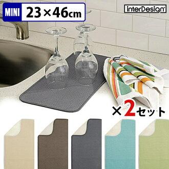 interDesign drying mat Mini fs3gm