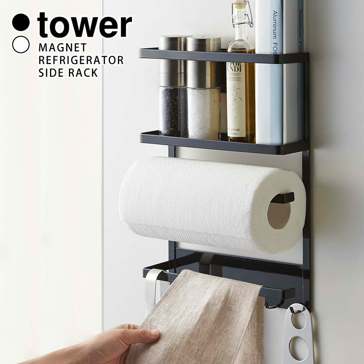 Rakuten Global Market: Side-Tower Refrigerator Magnet Tower