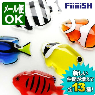 FiiiiiSH FISH COOL PACK (フィッシュクール Pack) fs3gm