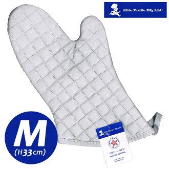 Elite oven mitt (medium size) white (silver) fs3gm