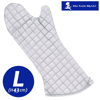 Elite oven mitt (large size) white fs3gm