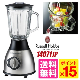 Power Russell Hobbs Blender returned along with 14071 JP / Russell Hobbs fs3gm