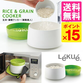 Genuine rukue rice cooker millet (millet bijin) fs3gm